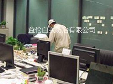 荔湾广场灭治蟑螂危害